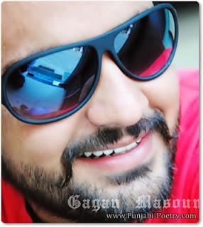 Gagan Masoun