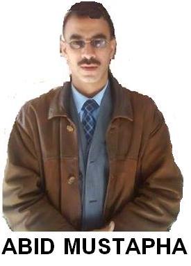 دعائكم بالرحمة والمغفرة ل عبيد مصطفى