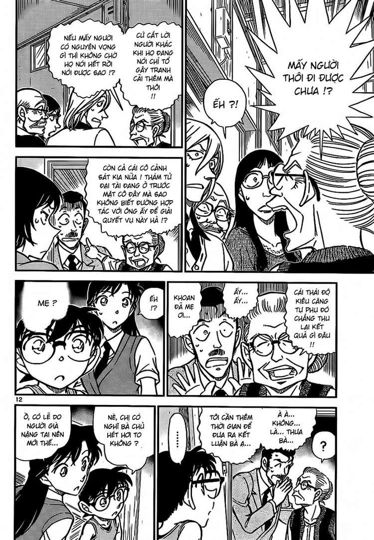Detective Conan - Thám Tử Lừng Danh Conan chap 788 page 13 - IZTruyenTranh.com