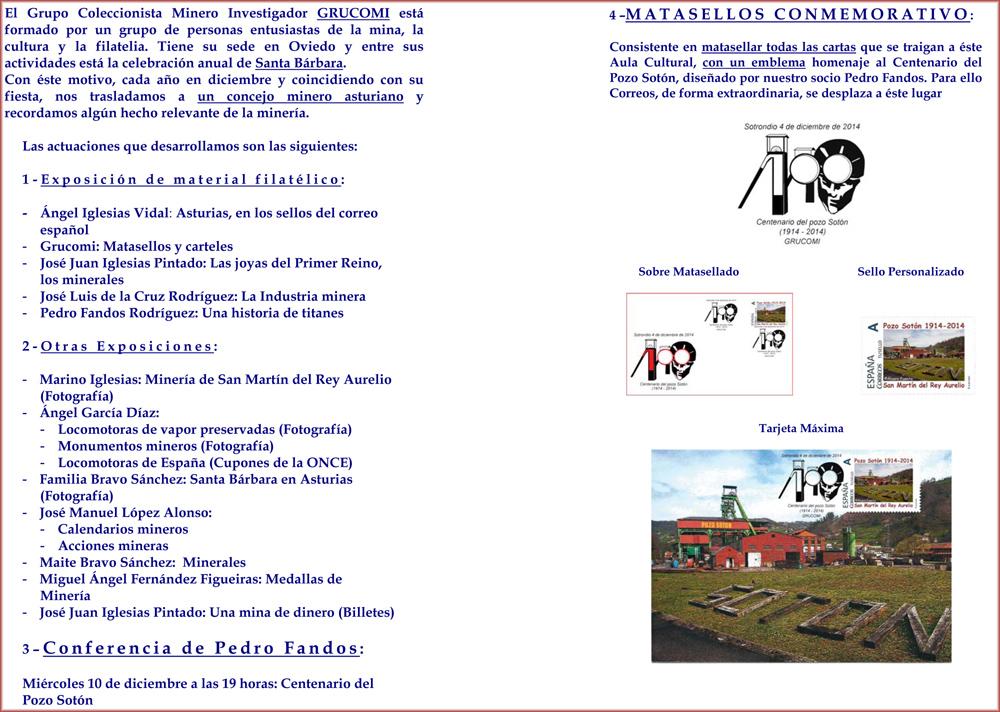 Díptico exposición Centenario del Pozo Sotón