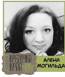 я в ДК нового молодого блога