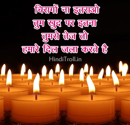 Love Hindi Quotes Sad Wallpaper For Facebook And Whatsapp