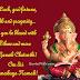 ^^Ganesh Chaturthi Whatsapp Status Photo