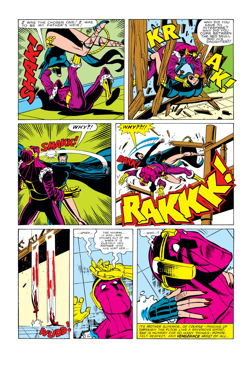 Captain America (1968) Issue #299 #227 - English 12