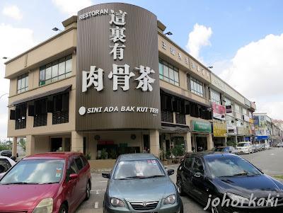 Bak-Kut-Teh-Johor