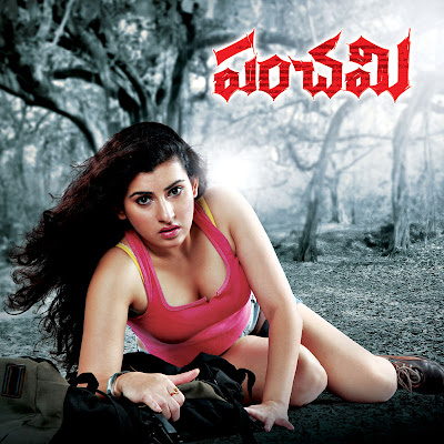 Panchami Telugu Movie HD Wallpapers (8)