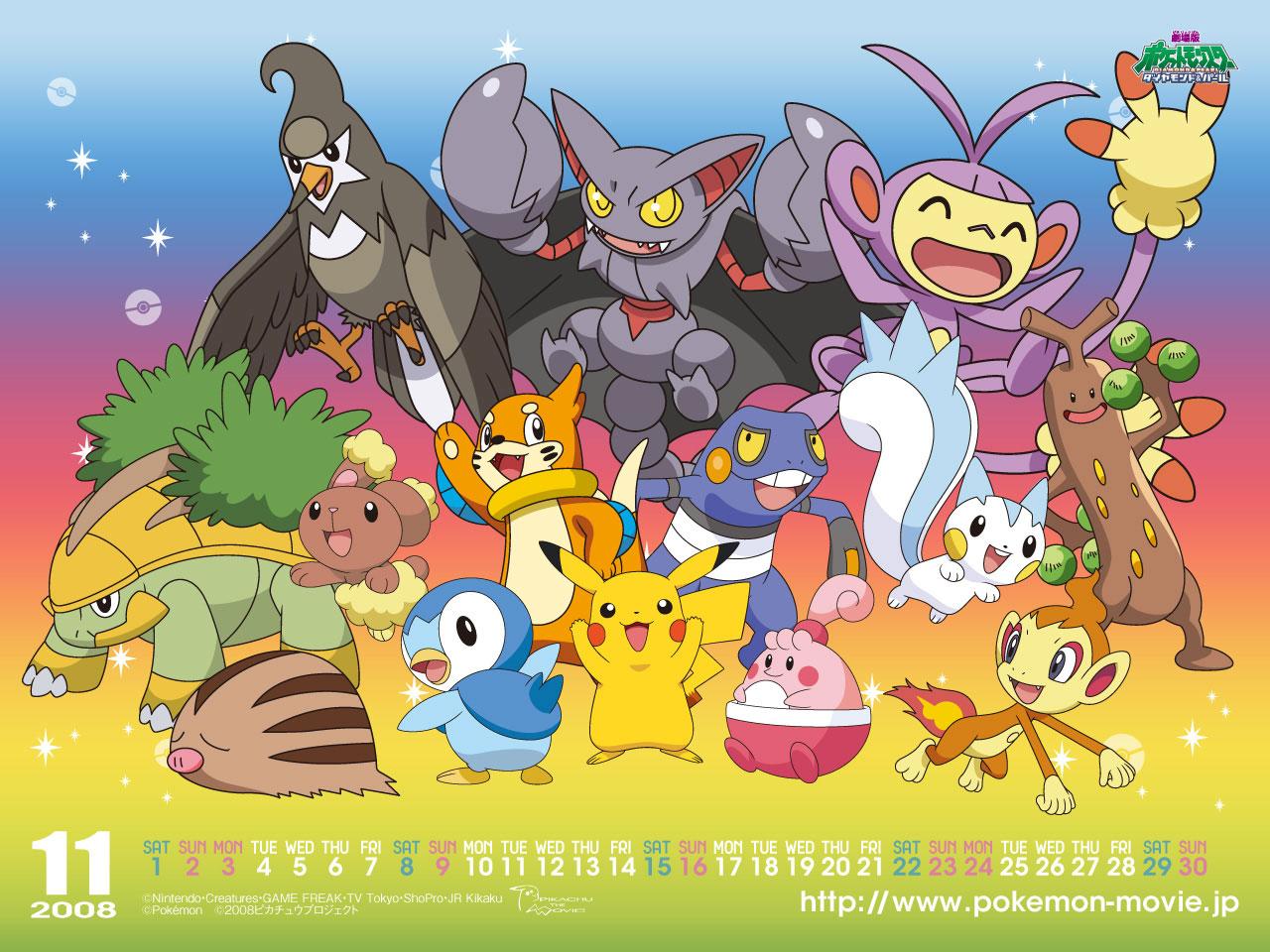 http://2.bp.blogspot.com/-Isv8T_ck92g/TVfTtBMgPuI/AAAAAAAAAv0/evFBe0RJ-rs/s1600/PokemonWallpaper348.jpg