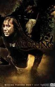Ver The Mooring (2012) Online