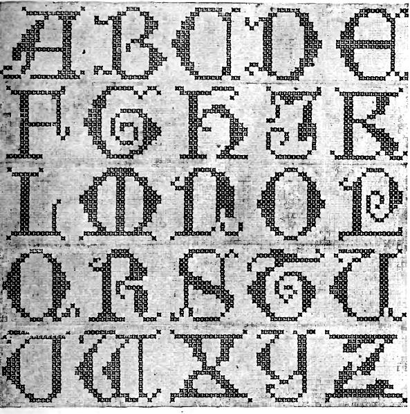 Fotos de patrones de letras mayuscula u - Imagui