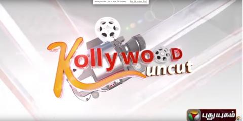 Watch Kollywood Uncut Special Show 21st February 2016 Puthuyugam TV 21-02-2016 Full Program Show Youtube HD Watch Online Free Download