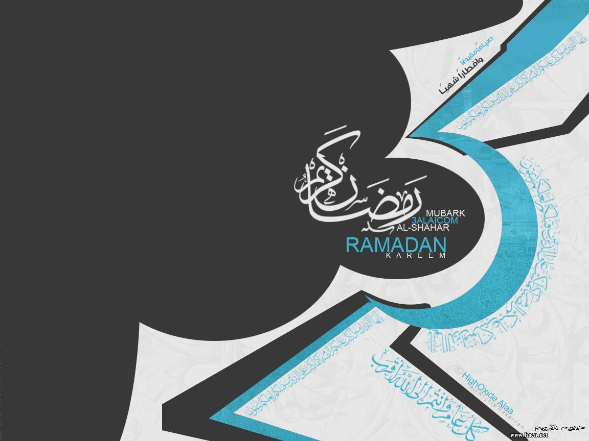 صور رمضان 2013-2014 تحميل بطاقات خلفيات صور عن شهر رمضان كريم