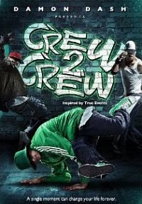 ver pelicula online Crew 2 Crew (Five Hours South) 2012