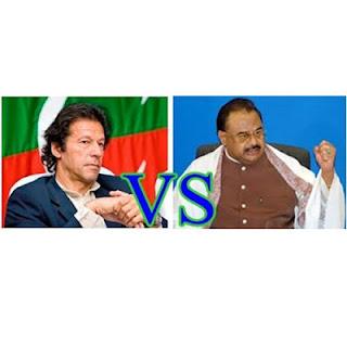 Altaf vs Imran