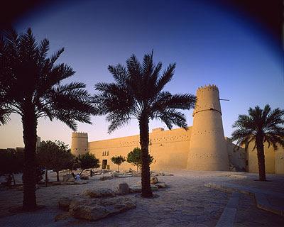 Arabia affiche