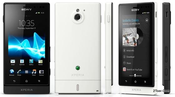 Sony Xperia sola MT27 Black White Colors