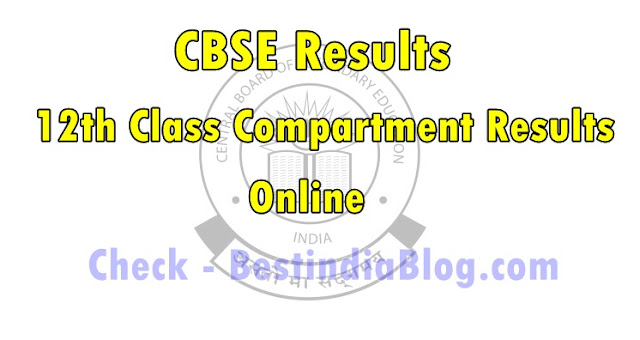cbse 12th class compartment results