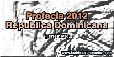 Terremoto Republica Dominicana Puerto Rico