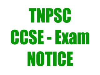 tnpsc-ccse-notice