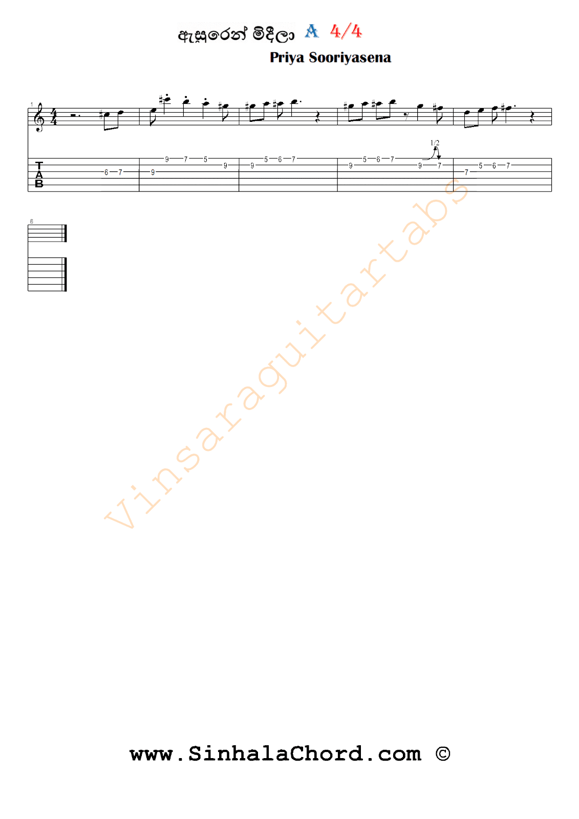 Asurin mideela guitar tab sinhala guitar chordssinhala songs this song has a simple yet beautiful chord progression also contains a diminished chord go to asurin mideela guitar chords hexwebz Gallery