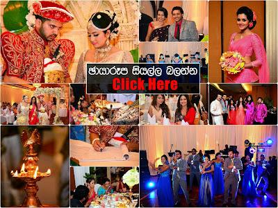 http://2.bp.blogspot.com/-IuJjwwfZcz8/VU1gjarwImI/AAAAAAAAzak/u0YhkO31_Yo/s640/Lochana+&+Lasantha+Wedding+Day.jpg