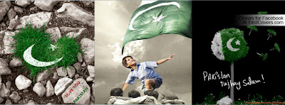 Pakistan Independence Day Facebook Covers, Pakistan Flag Facebook Cover 100008 Facebook Paki Flag Cover, Facebook Cover Flag, Facebook Cover 14 August, Facebook Cover Of Pakistan Flag, Pakistan Flag Facebook Cover Photo, Facebook Covers For 14 August, FB cover, Facebook covers,