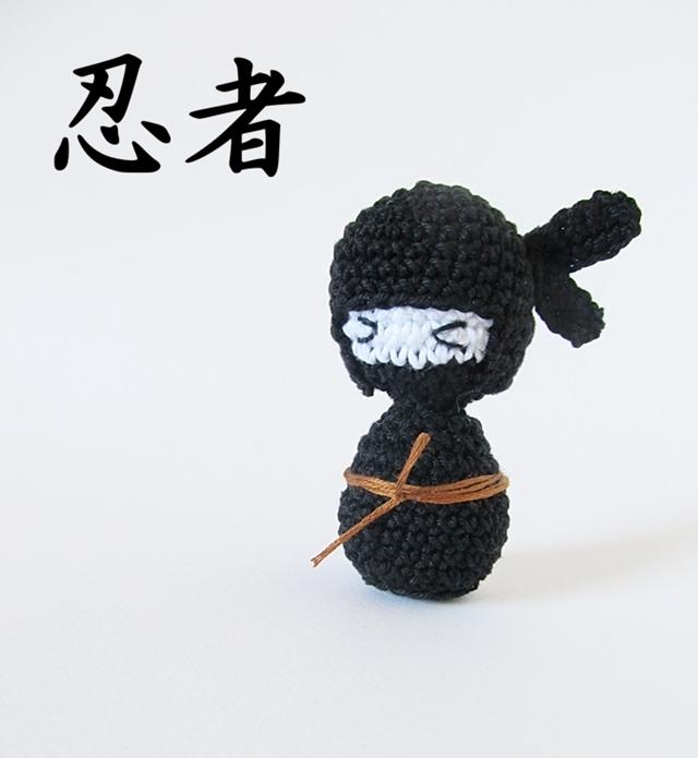 {Amigurumi Ninja Doll Pattern} - Little Things Blogged