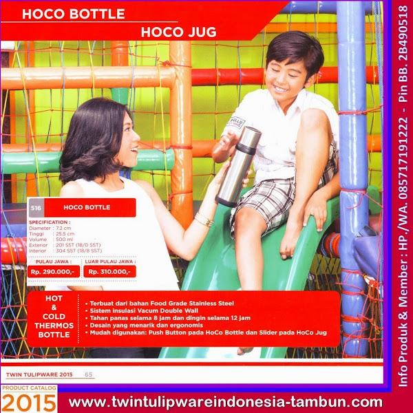 HoCo Bottle, Thermos Tulipware 2015 Hot & Cold