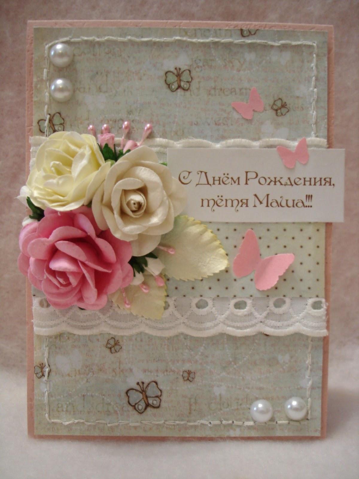 Подарок своими руками на день рождения из бумаги 28