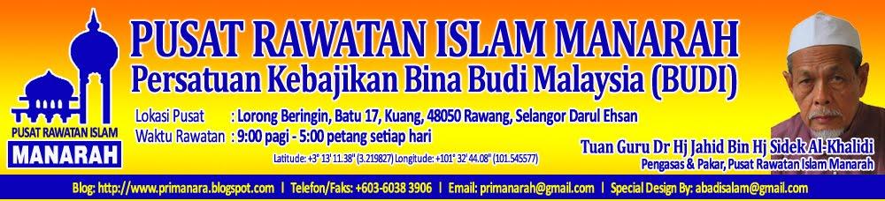 Pusat Rawatan Islam Manarah (PRIM)