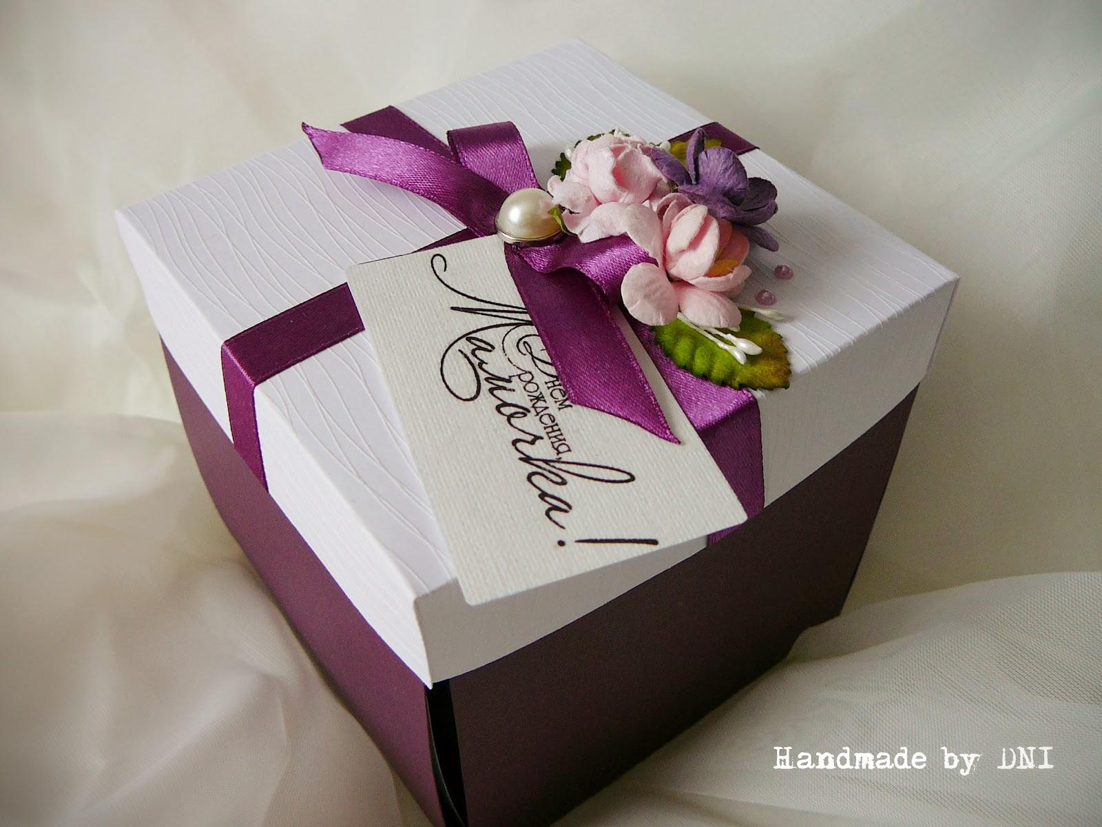Как сделать подарочную коробку Подарок своими руками 73