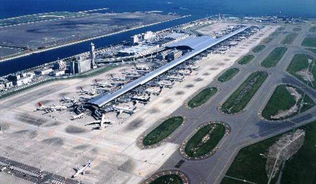 10 bandara paling mewah dan megah di dunia daftarmenarik com rh daftarmenarik com bandara yang paling bagus di indonesia