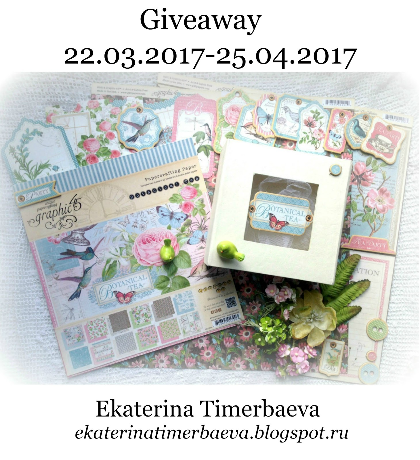 Конфетка от Екатерины Тимербаевой