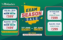 EXAM SEASON SALE