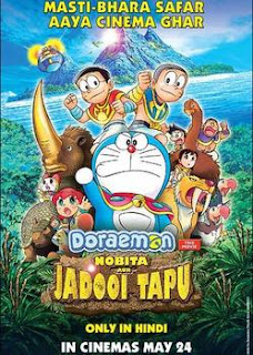 Doraemon Nobita Aur Jadooi Tapu 2013 Full Movie Watch Online