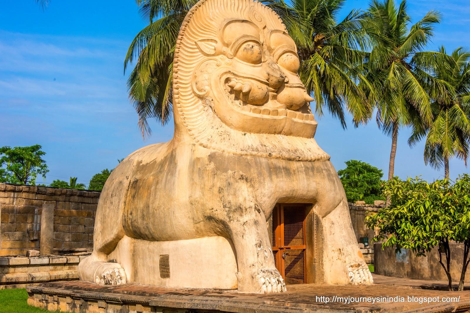 Gangaikondacholapuram Singamuga keni Lion Well