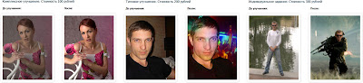 примеры улучшения фотографий онлайн