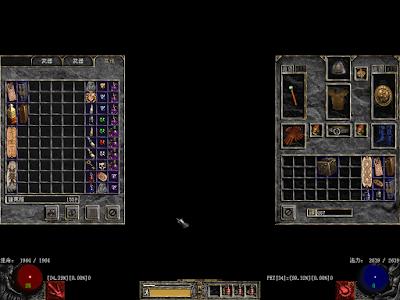 暗黑破壞神2-毀滅之王(Diablo II)修改模組MOD(補丁)下載,大量變動打孔合成公式、人物技能、遊戲內容、增加怪物!(適用V1.11版)