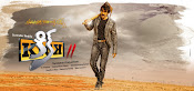 Kick 2 audio wallpaper-thumbnail-6