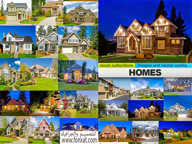 stock photo صور عالية الجودة لفيلات ومنازل