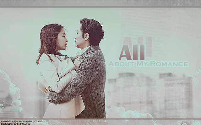 All About My Romance 2013,أنيدرا