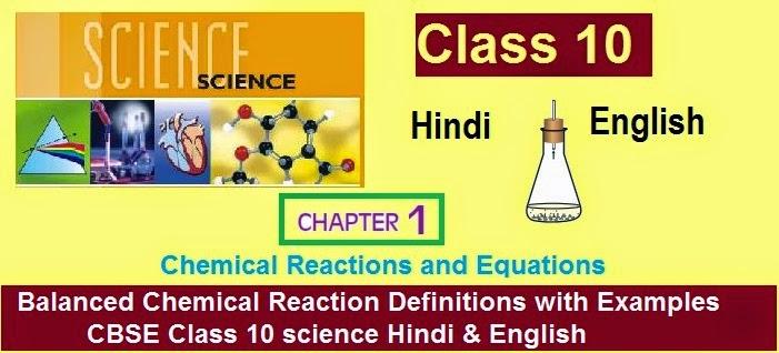 pradeep fundamental physics for class 11 pdf