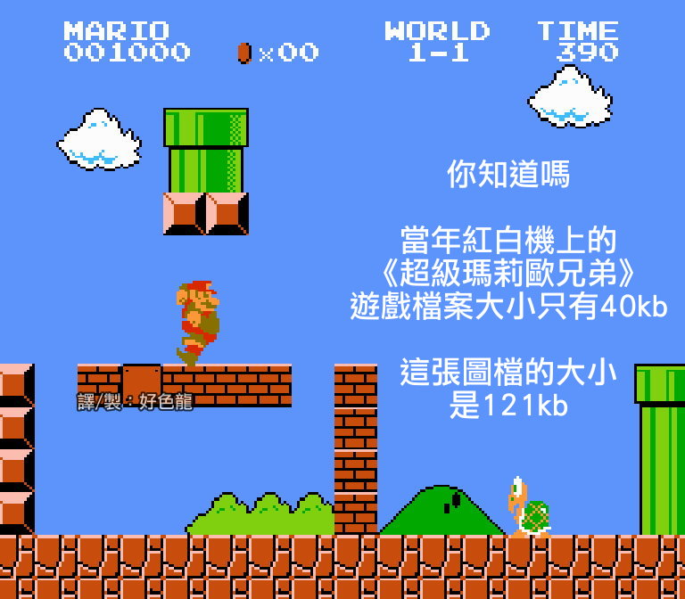 Super Mario Bros 2  Wikipedia