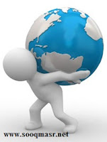 تعريف النظم الجمركية,الانظمة الجمركية,النظام الجمركي العالمي,الجمارك,تخليص جمركي,الاستيراد والتصدير