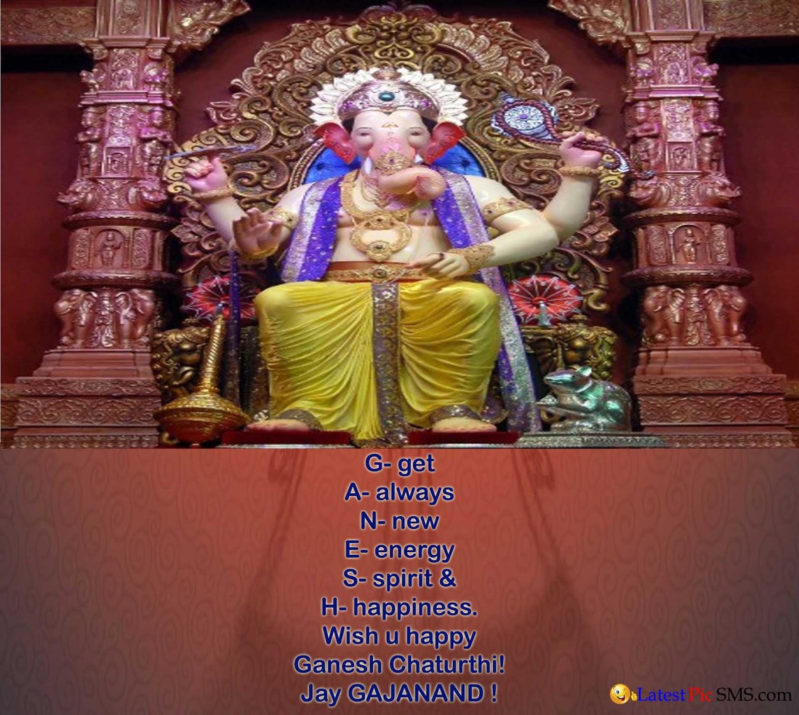 Lal bag cha raja Ganesha Mumbai india Images