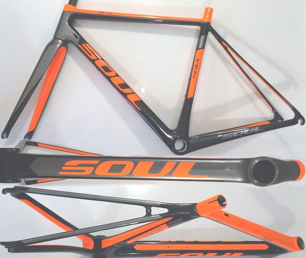 Soul 3R3