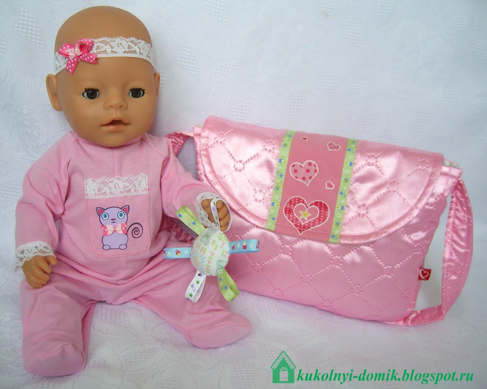 Сумка домик с куклой выкройка