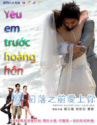 Xem phim Yêu Em Trước Hoàng Hôn - Sctv4