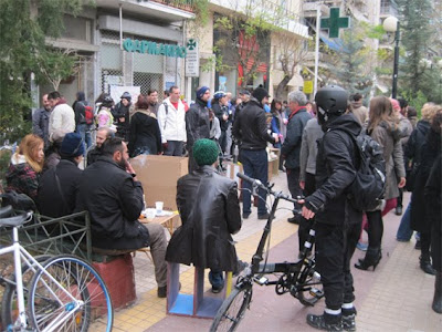 Lunch street party στο κέντρο της πόλης
