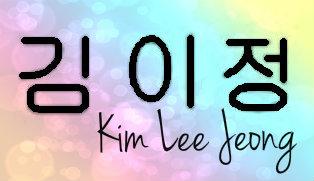 Kim Lee Jeong