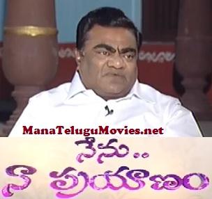 Babu Mohan Interview in Nenu Naa Prayanam